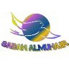 Sabah Almuhajir