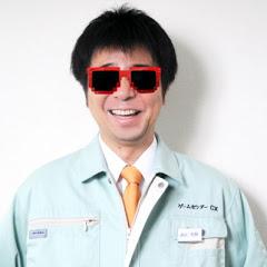 主任ピーターゾンビセンターCX