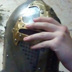 Комнатный рыцарь.