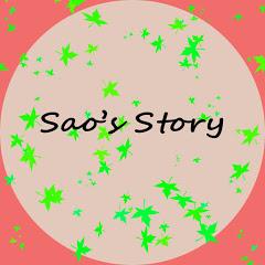 Sao's Story