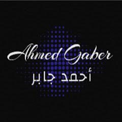 أحمد جابر Ahmed Gaber