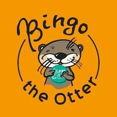 【カワウソのビンゴ】Bingo-the-otter