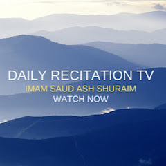 Daily Recitation TV HD