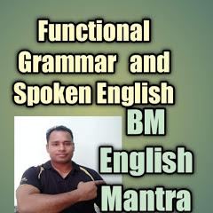 BM English Mantra ,Rajasthan