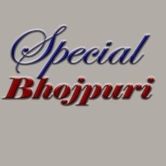 SPECIAL BHOJPURI