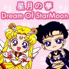 星月之夢Dream Of StarMoon