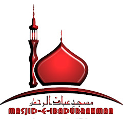 Masjid E Ibad Ur Rahman