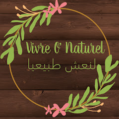 Vivre O' Naturel لنعش طبيعيا