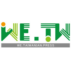 Taiwanian電視台