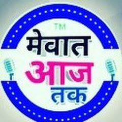 Mewat Aaj Tk