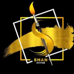 ShanOviyam Institute of Fine Arts