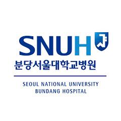 분당서울대학교병원