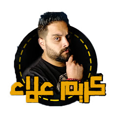 karim alaa - كريم علاء