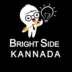 Bright Side-Kannada