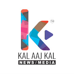Kal Aaj Kal
