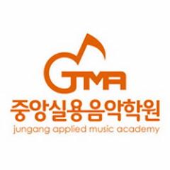 이천중앙실용음악학원
