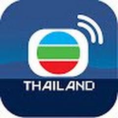 TVB Thailand
