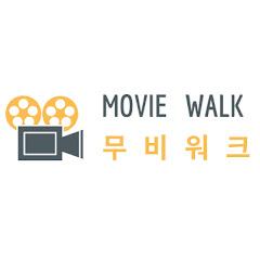 무비워크 : Movie Walk