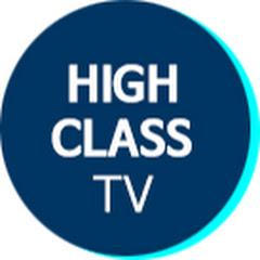 하이클래스TV