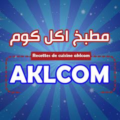 AKLCOM - مطبخ اكل كوم