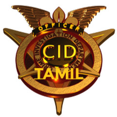 CID Tamil