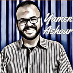 Yamen Ashour - الجيم في كلمتين