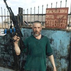 Иван Иванович Гнядой Мустанг