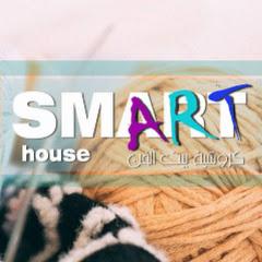 Crochet smart art house كروشية بيت الفن - مع دعاء