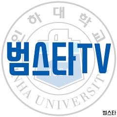 범스타TV 편입합격생