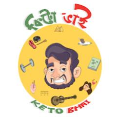 Keto Bhai