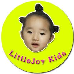 리틀조이 키즈 LittleJoy Kids