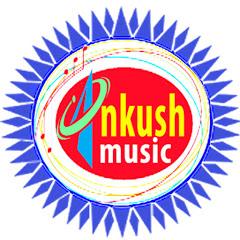 Ankush Music Bhojpuri