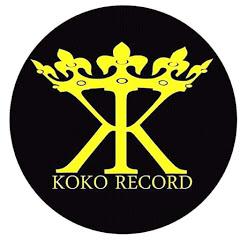 Koko Record HD