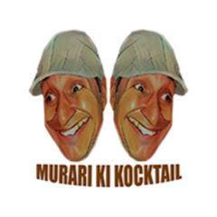 Murari Ki Kocktail