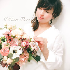 【オシャレ花嫁DIY】Ribbon Flora channel