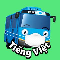 Tayo xe buýt bé nhỏ Tayo Vietnamese