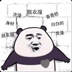 Chinese new asmr