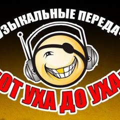 Студия Андрея Даниленко Кореш