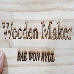 wooden maker