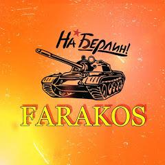 Фаракос