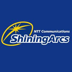 NTTコミュニケーションズ ShiningArcs