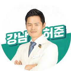 강남허준 박용환tv