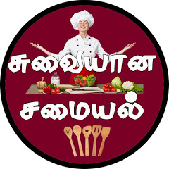 Suvaiyana Samayal