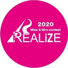 ミス&ミセス コンテスト2020【オフィスリアライズPresentsエリア大会公式】