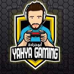 Yahya Gaming - ابو جرادة