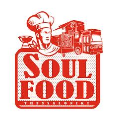 SoulFood Thessaloniki