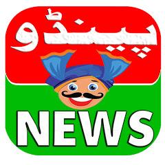 Pendu News