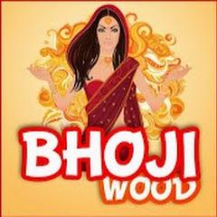 Bhojiwood