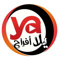 يلا افراح - Yalaa afRa7