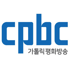 cpbc TV_가톨릭콘텐츠의 모든것